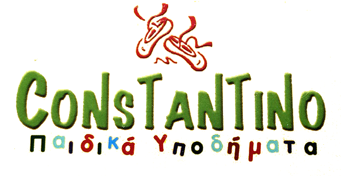 Constantino kids